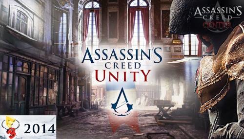 collage Unity E3