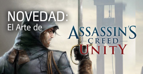 pre order_art of acunity